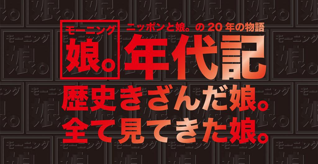 飯田圭織の画像 p1_39